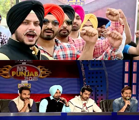 Mr Punjab Contest