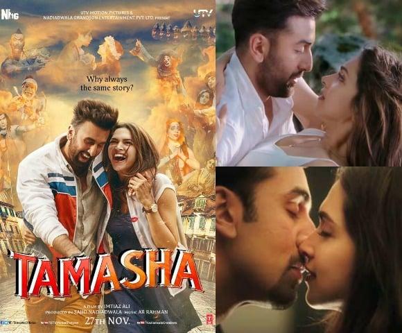 We heard that Ranbir Kapoor's kissing scenes in Tamasha (2015) has also been reduced by half.