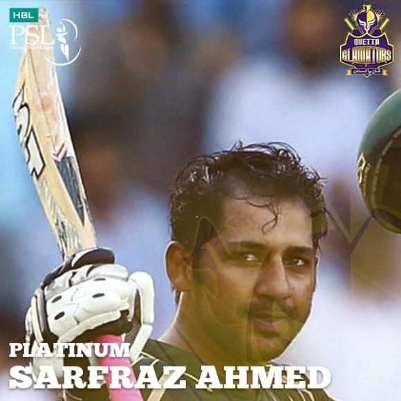 Pakistan Super League 2016 ~ #AbKhelKeDikha