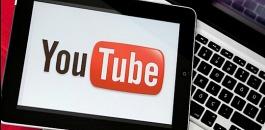 Pakistan unblocks access to YouTube