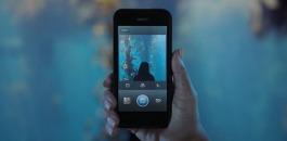shield 5 instagram - feature