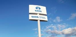 Tata Steel cutting 1050 Jobs in UK