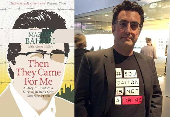 Iranian-Authors-Must-Read-Bahari