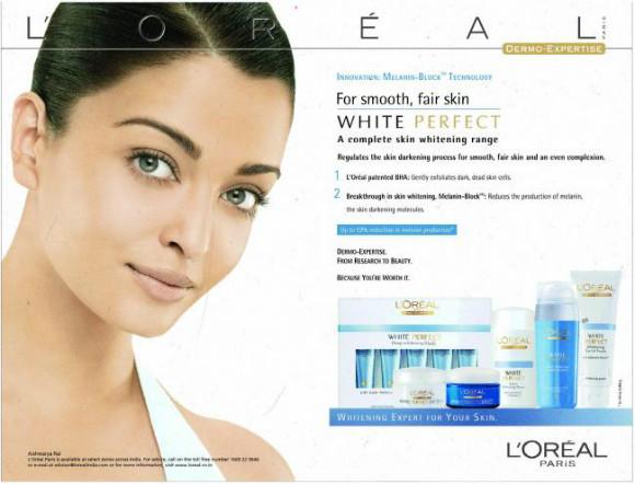 skin lightening additional image 3