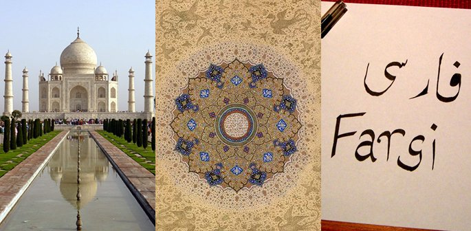 How Persian Culture has influenced South Asia
