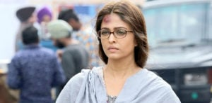Sarbjit delivers Powerful Performances