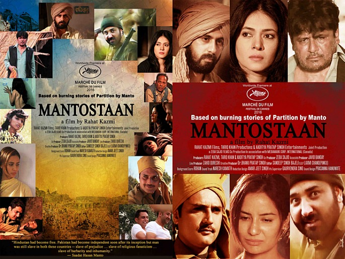 Mantostaan to premiere at Cannes 2016
