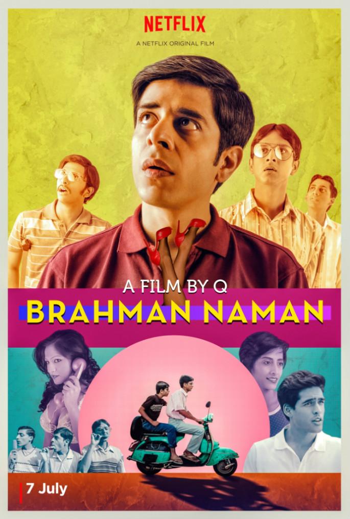 Brahman Naman Exclusive with Q and Naman Ramanchandran 4
