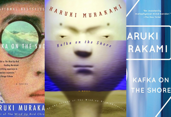5 Finest Novels of Haruki Murakami