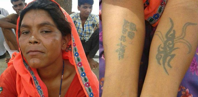 Indian woman Tattooed with Abusive words by In-Laws