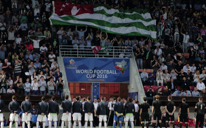Dinamo Stadium Additional Image