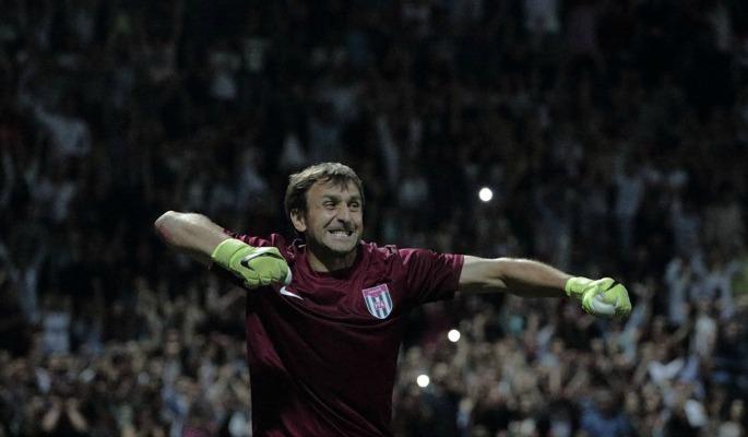 Panjab FA Abkhazia Goalkeeper