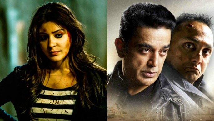 NH10-vishwaroopan-collage