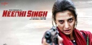 Needhi Singh depicts Female Lead in Punjabi Films
