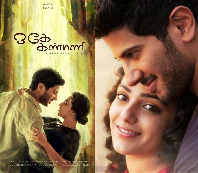 South Indian International Movie Awards 2016 Winners