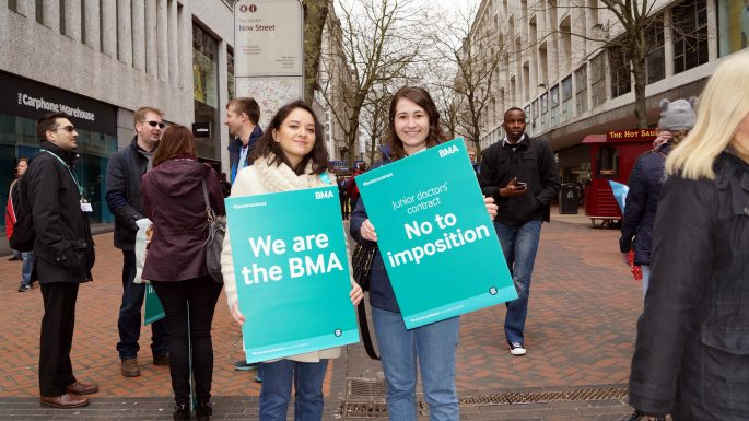 UK Medicine Degree to be offered by Clearing
