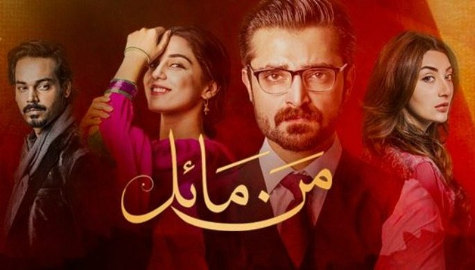 Man Mayal complete