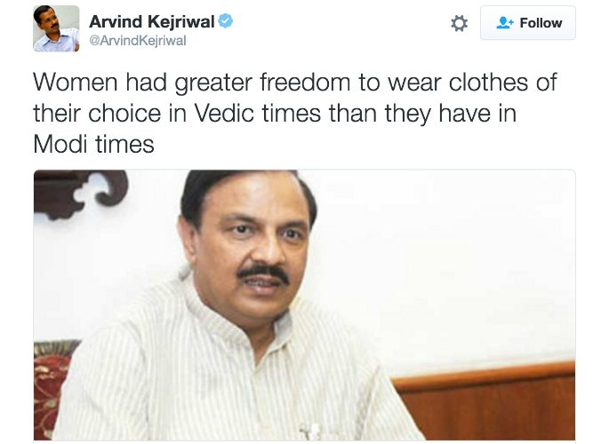 Indian MP gets Backlash for No Skirts comments
