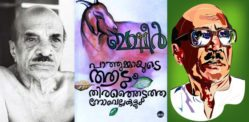 5 Finest Novels of Vaikom Muhammad Basheer