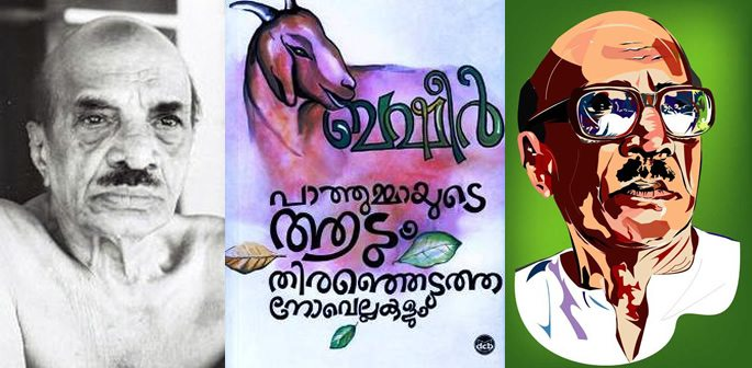5 Remarkable Novels of Vaikom Muhammad Basheer