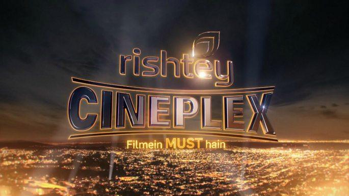 Anuj Gandhi talks Rishtey Cineplex UK Launch