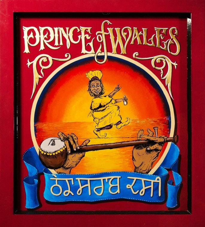 دیسی پب سگنز-پرنس-ویلز -1