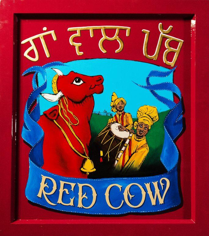 دیسی-پب-نشانات-سرخ گائے -1