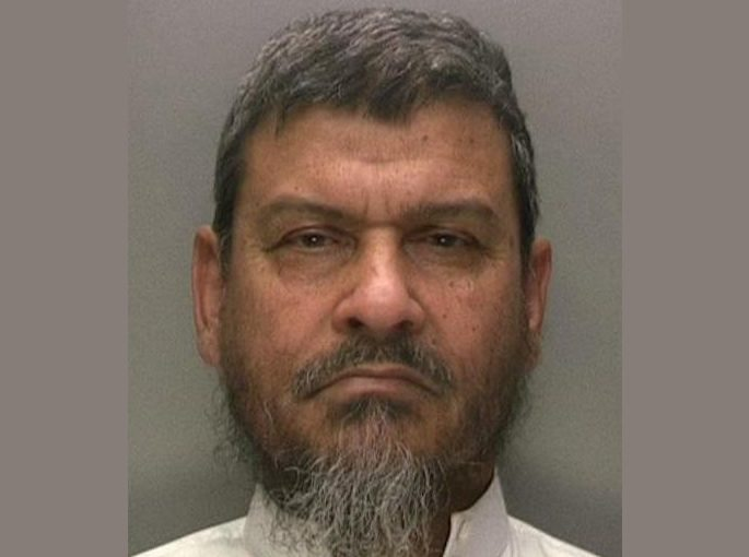 Iman Sex Abuse Case