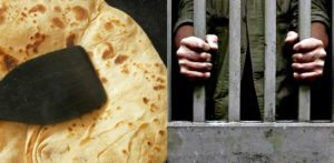Pakistani Father kills Daughter for not Making Rotis Correctly