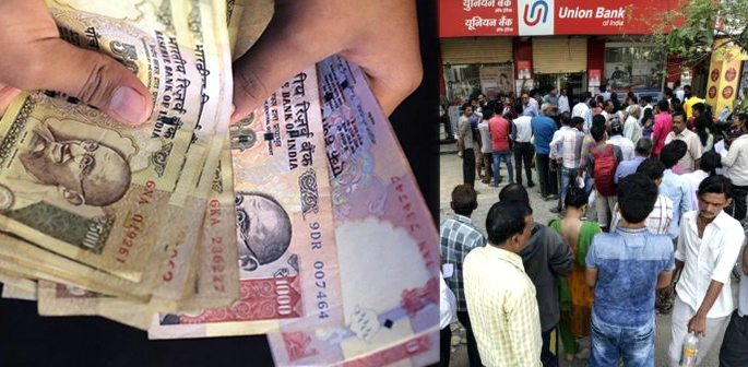 What are My Options for India's Banned Money?