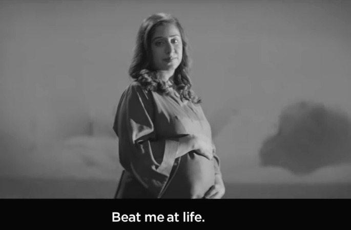 #BeatMe Image 1