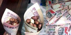 भारत की मुद्रा प्रतिबंध के लिए मजेदार प्रतिक्रियाएं