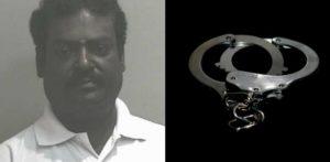 IIndian Man ने चाकू से पूर्व पत्नी को मारने की कोशिश के लिए जेल में डाल दिया