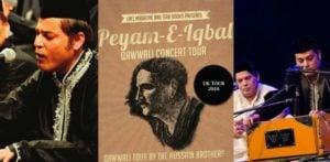 Peyam-e-Iqbal