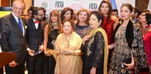 Pakistan Film Festival