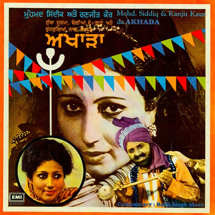 10 Punjabi Vinyl Records you Must Have