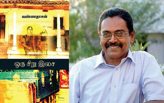 Vannadasan-Tamil-Writer-1