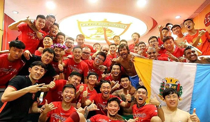 Guangzhou Evergrande are the defending CSL Champions