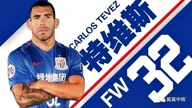 Chinese clubs are now only allowed three foreign players