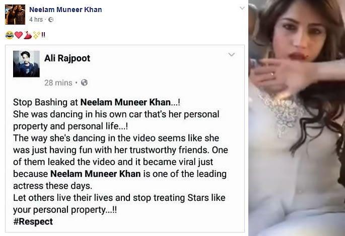 Pakistani actress Neelam Muneer performs Sexy Dance in Car