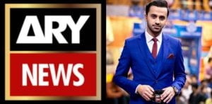 ARY News Returns to UK as New Vision TV