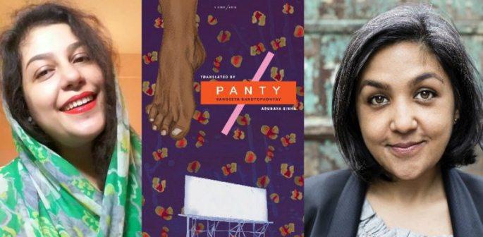 Sangeeta Bandyopadhyay & Preti Taneja discuss Indian Cities at Asia House