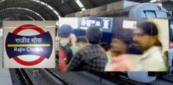 دہلی میٹرو راجیو چوک اسٹیشن پر سکرین پر 'فحش ویڈیوکلپ' ویڈیو چل رہی ہے