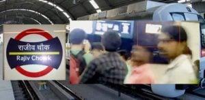 'Porn Clip' video plays on Screen at Delhi Metro Rajiv Chowk Station