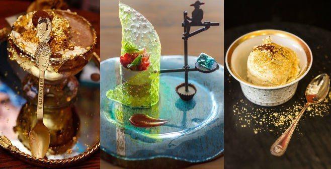 Luxury Dessert - Featured Image