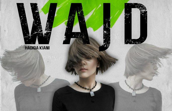 Hadiqa Kiani - album cover