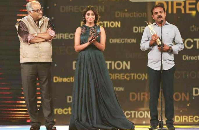IIFA Utsavam 2017 Witnesses a Low Celebrity-Turn Up