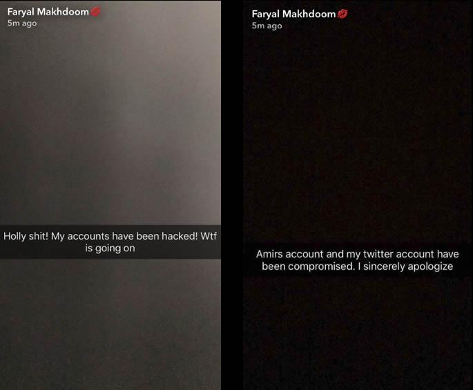 बॉक्सर आमिर खान पत्नी फरयाल मखदूम से अलग हो गए