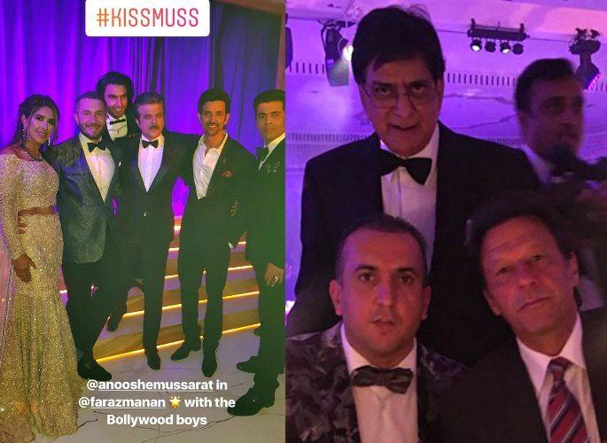 Bollywood Stars celebrate £4M Indian Wedding in London