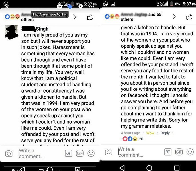 Mother's comment to her son's post